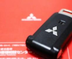 三菱自動車の不正問題