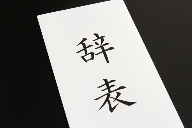[三菱自動車]相川社長の辞任時期は?