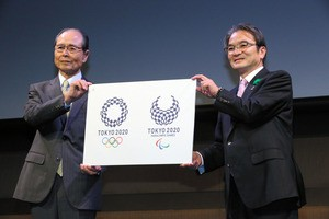 東京オリンピック新エンブレムに込められたコンセプトや意味とは?