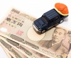 三菱自動車のガソリン代の補償額が判明[軽自動車燃費不正問題]